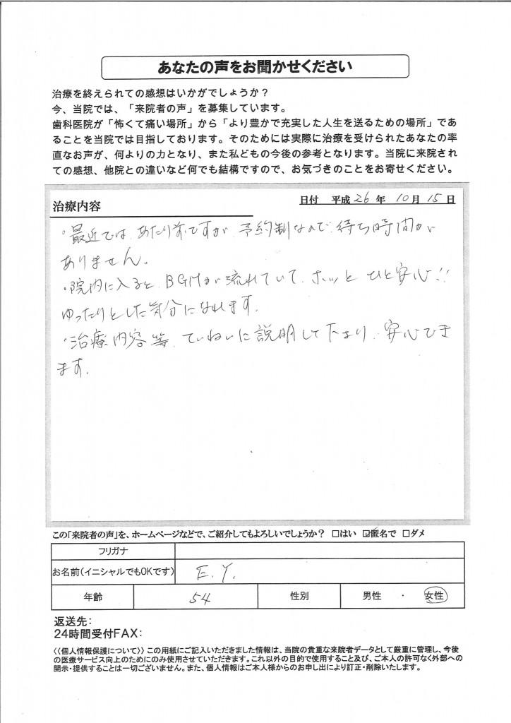 その他(2)