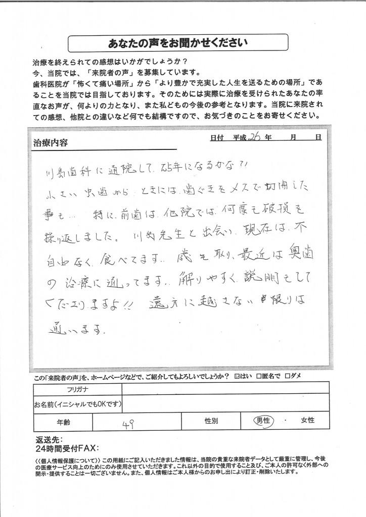 その他(3)