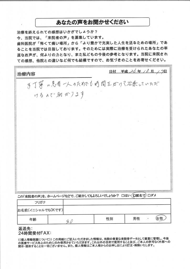 その他(4)
