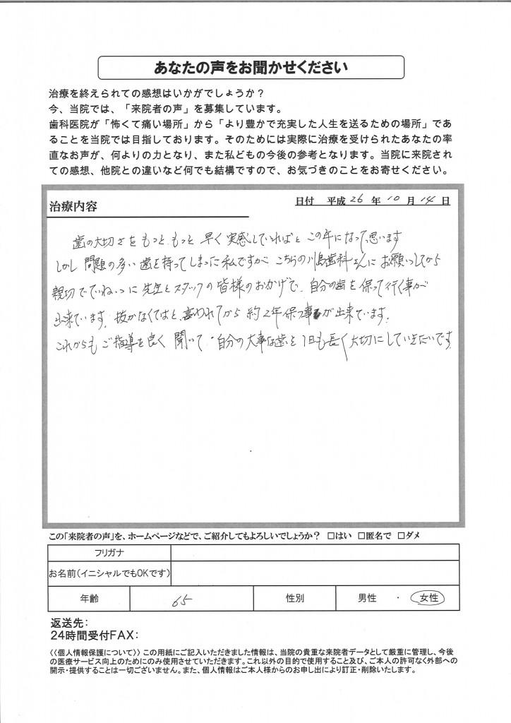 その他(5)